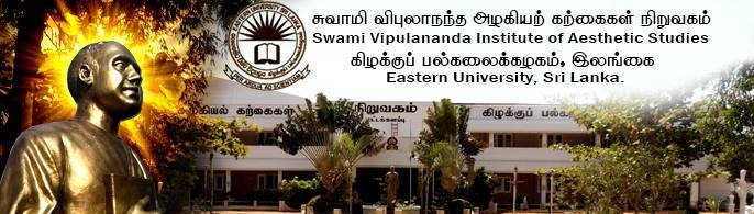 Learning Management System - SVIAS, EUSL